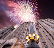 Ministry of Foreign Affairs of the Russian Federation and fireworks, Moscow, Russia Royalty Free Stock Photo