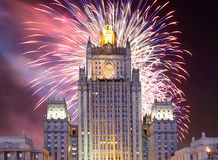 Ministry of Foreign Affairs of the Russian Federation and fireworks, Moscow, Russia Royalty Free Stock Image