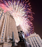 Ministry of Foreign Affairs of the Russian Federation and fireworks, Moscow, Russia Stock Photography