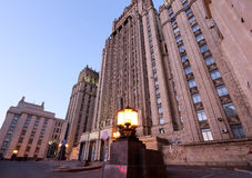 Ministry of Foreign Affairs of the Russian Federation, Smolenskaya Square, Moscow, Russia Royalty Free Stock Photo