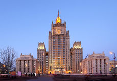 Ministry of Foreign Affairs of the Russian Federation, Smolenskaya Square, Moscow, Russia Stock Photo
