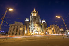 Ministry of Foreign Affairs of the Russian Federation, Smolenskaya Square, Moscow, Russia Royalty Free Stock Photography