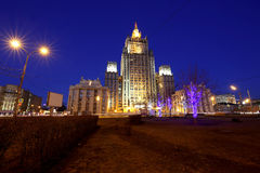 Ministry of Foreign Affairs of the Russian Federation, Smolenskaya Square, Moscow, Russia royalty free stock photos