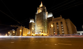 Ministry of Foreign Affairs of the Russian Federation, Smolenskaya Square, Moscow, Russia Stock Image