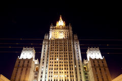 Ministry of Foreign Affairs of the Russian Federation, Smolenskaya Square, Moscow, Russia Stock Photography