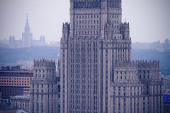 Ministry of Foreign Affairs skyscraper building in Moscow, aerial macro view Stock Photos