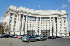 Ministry of Foreign Affairs of Ukraine Royalty Free Stock Image