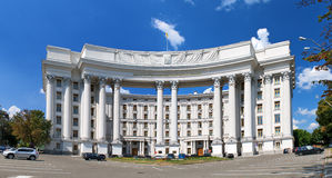 Ministry of Foreign Affairs of Ukraine. Kiev royalty free stock images