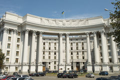 Ministry of Foreign Affairs of Ukraine Stock Images