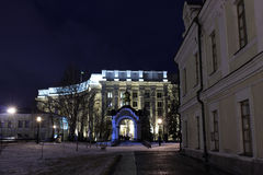 Ministry. Of Foreign Affairs of Ukraine with a highlight in the night time Stock Photos