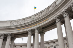 Ministry of Foreign Affairs Of Ukraine, Kiev Royalty Free Stock Images