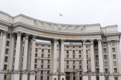 The Ministry Of Foreign Affairs of Ukraine, Kiev Royalty Free Stock Photography
