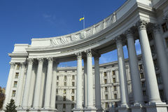 Ministry of foreign affairs. Of Ukraine in Kiev Stock Photography