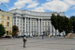 Ministry of Foreign Affairs of Ukraine, Kiev Royalty Free Stock Photo