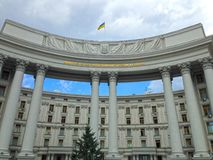 Ministry of Foreign Affairs of Ukraine. Kyiv stock photos