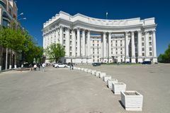 Ministry of foreign Affairs of Ukraine. Photo Stock Image