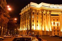 Ministry house. In Kiev, Ukraine Royalty Free Stock Image