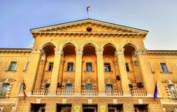 Ministry of Interior of Moldova. Chisinau Royalty Free Stock Photos
