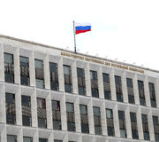 Ministry of internal Affairs. The building of the Ministry of internal Affairs of the Russian Federation royalty free stock photography