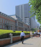 Ministry of Justice Japan Royalty Free Stock Image