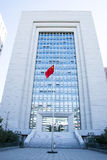 Ministry of Justice of the People's Republic of China Royalty Free Stock Image