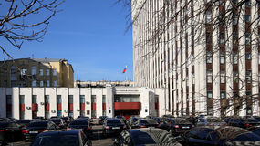 Ministry of Justice of Russian Federation (It is written in Russian). Zhitnaya St. 14, Moscow. Russia royalty free stock photos