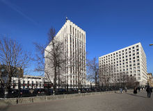 Ministry of Justice of Russian Federation (It is written in Russian). Zhitnaya St. 14, Moscow. Russia royalty free stock photo