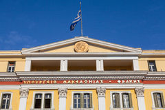 Ministry of Macedonia and Thrace Stock Image