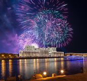 Ministry Of Defence Of The Russian Federation And Celebratory Colorful Fireworks Exploding In The Skies. Moscow, Russia Royalty Free Stock Photography