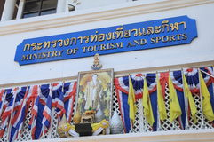 Ministry of Tourism and Sports Bangkok Thailand Stock Photos