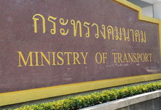 Ministry of Transport Bangkok Thailand. Thai government building Ministry of Transport in Bangkok Royalty Free Stock Photo