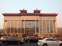 Ministry of Transport of China. The building of Ministry of Transport of China in Changan Street, Beijing Stock Image