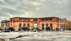 Ministry of Transport and Communications in Yerevan Stock Image