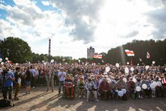 Crowd of people in the park during the presidential election campaign 2020 in Belarus. Elections in Belarus 2020