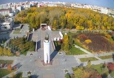 Minnes- fyrkant för världskrig 2 Tyumen Ryssland Royaltyfri Bild