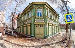 Minnes- hus-museum av Vladimir Ilyich Lenin i samaraen, Ryssland Fotografering för Bildbyråer