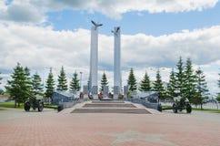 Minnes- komplex i minne av som dödas i det stora patriotiskt Arkivfoto