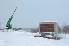 Minnes- komplexa försvarare av den sovjetiska arktisken under WWIIEN Royaltyfria Foton
