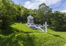 Minnes- komplext kapell Royaltyfria Bilder