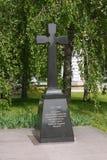 Minnes- monument med ett enormt svartkors som sätts i minne av de utstående diagramen av Kiev den teologiska akademin Royaltyfria Foton