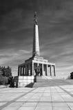 minnes- monumentslavin Arkivfoton
