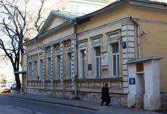 Minnes- museum-seminarium av skulptören Anna Semyonovna Golubkina Bolshaya Levshinsky gränd och att bygga 12 som bygger 1 Arkivfoto
