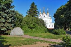 minnes- near poltava för domkyrka sten Arkivbild