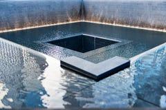 Minnes- pöl med på platsen av World Trade Center Arkivbild