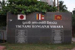 2004 minnes- platta för tsunami, Sri Lanka Arkivbild