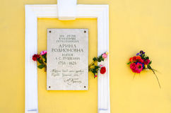 Minnes- platta på den Smolensk kyrkogården i St Petersburg, Ryssland arkivbilder