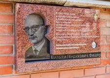 Minnes- platta som är hängiven till den sovjetiska spionen Rudolf Abel (Fischer Arkivbild