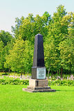 Minnes- stele i Catherine Park i Pushkin, Ryssland Royaltyfri Fotografi
