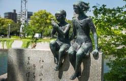 Minnesmärke av Miekichi Suzuki Arkivfoto