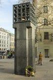 Minnesmärke i Munich som firar minnet av offren av nazisterna Royaltyfria Bilder